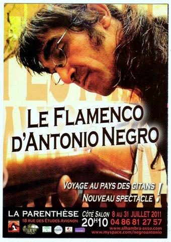 フラメンコギタリストを生業とするアントニオのポスター