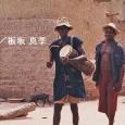 ヌヌマの太鼓はしゃべる。しかも饒舌に語る。 15年以上前、私が数年暮らした、ブルキナファソ西部のヌヌマ民族が住む村では、太鼓が言葉を話せた。それも、人が話すのと変わらないほどのレベルで。