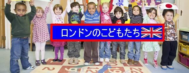 「入れる小学校が無かったらどうしよう!?」などという悩みを持つ日が来ようとは、日本で生まれ育った私には、考えつきもしないことだった。だから、「学校?もちろん、妊娠しているときから、ウェイティングリストに名前をのせていたわ...