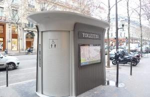 オシャレトイレ