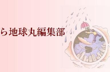 238号/スプリスガルト友美