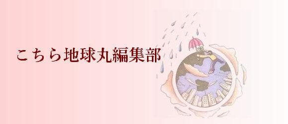 243号/凛 福子