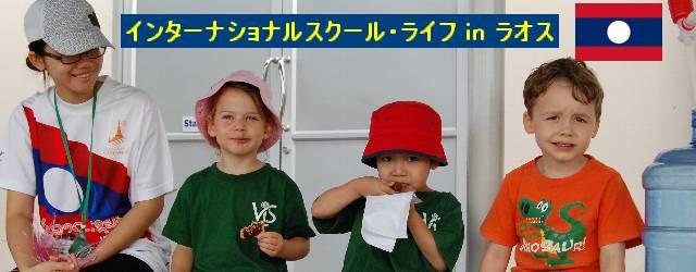 第1回 日本の学校で逆カルチャーショック!