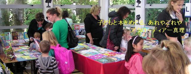 第4回 読書生活の充実は、子どもの将来をも充実させる
