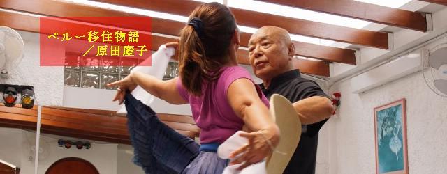 第2回 チニート健 - マリネラに捧げる人生