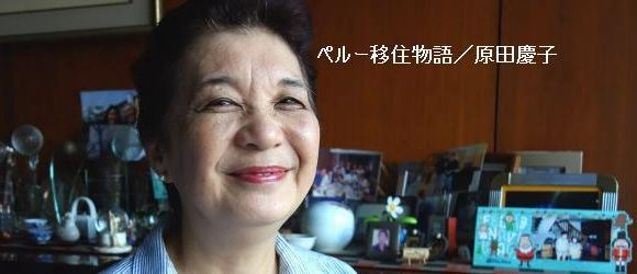 第8回 藤井永里子 - 直感が導いた人生 前編