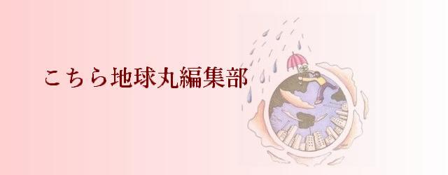 218号/西川桂子