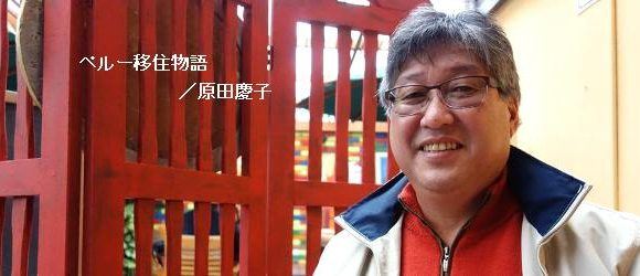 第11回 大森雅人 - 野球と幼稚園、教育者としての道 前編